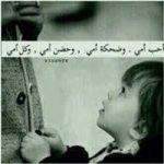 Abeer Alasiri