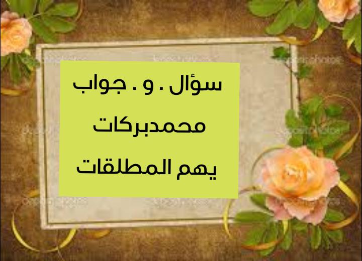 IMG_20200914_102842.jpg
