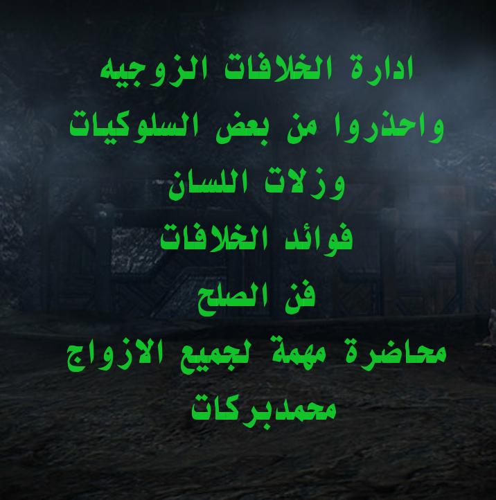 fancyart_٢٠٢٠-١٠-١١_١٢-٥٢-٢٩.png